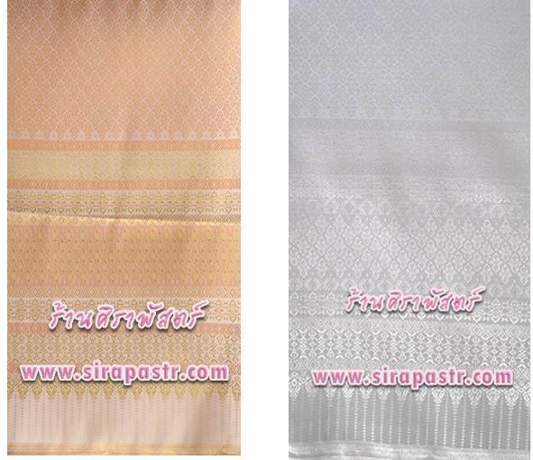 ผ้าลายไทย B9 *เลือกขนาด / รายละเอียดตามหน้าสินค้า
