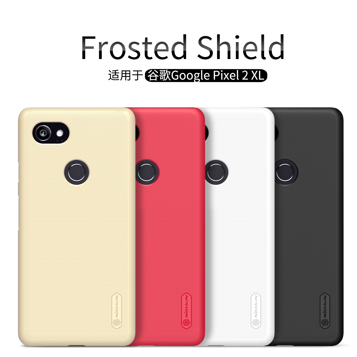 Google Pixel 2 XL เคสภลัง Nillkin Super Frosted Shield แท้