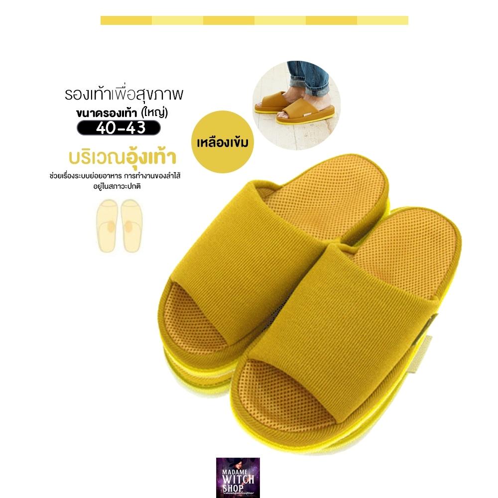 RF01- Size M สีเหลือง