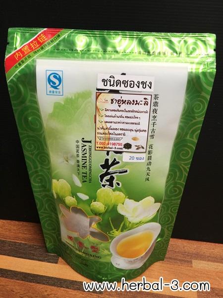 ชาอู่หลงมะลิ (ชองชง)..หอมมาก