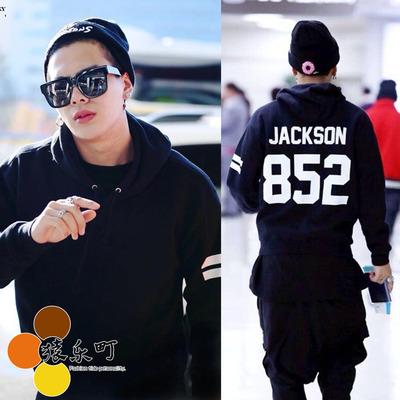HOOD Jackson GOT.7 Number852 -ระบุไซต์-