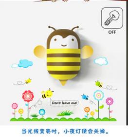 โคมไฟสัตว์น่ารัก ลายผึ้ง