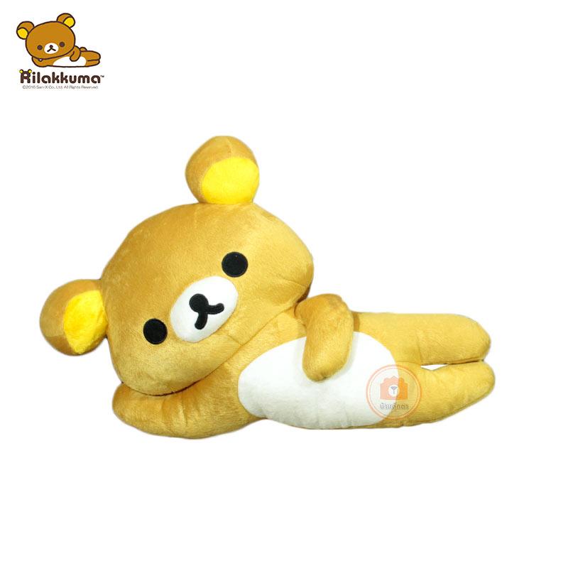 ตุ๊กตา ริลัคคุมะ นอนตะแคง