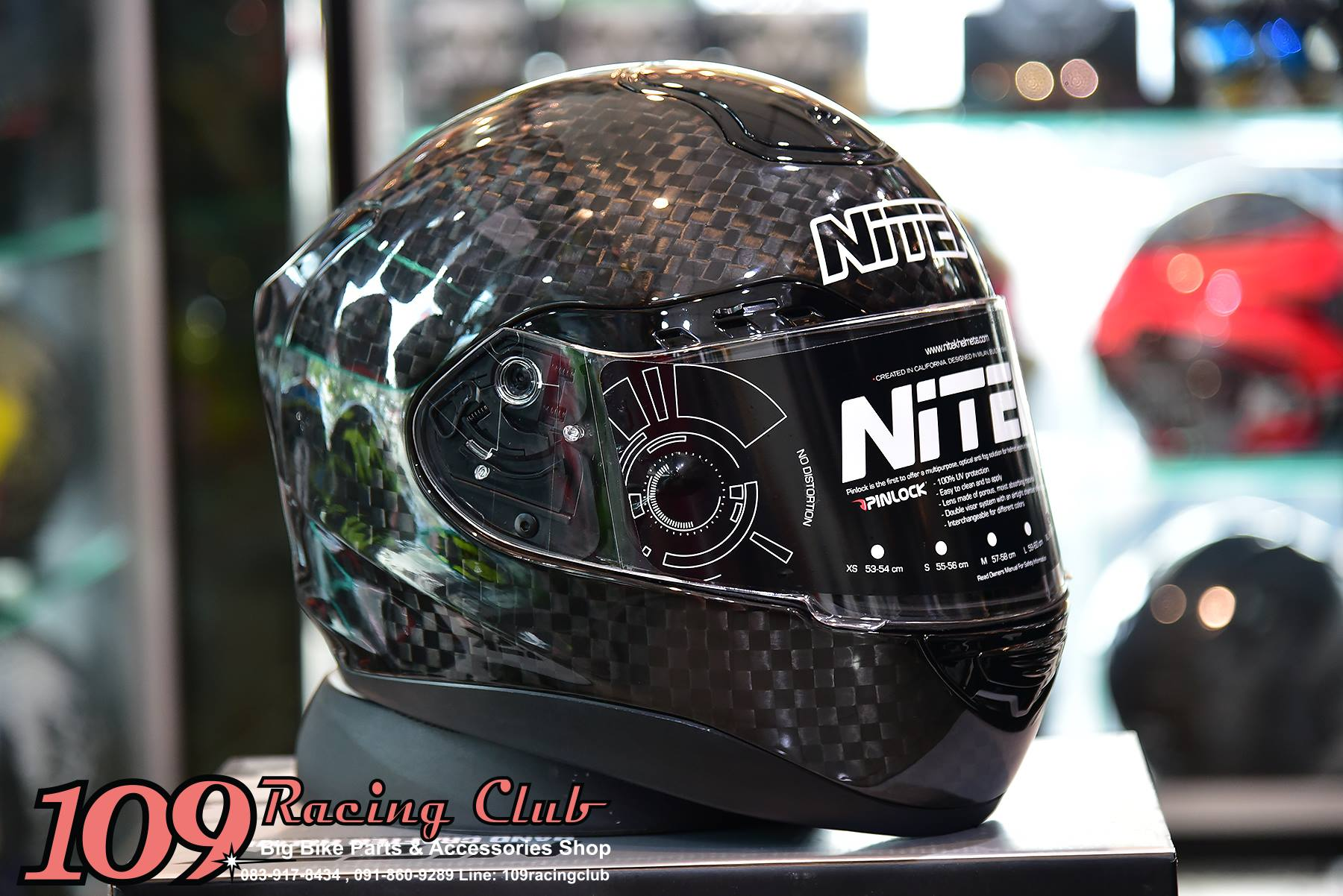 NiTEK P1 Black Carbon 12K ตารางใหญ่