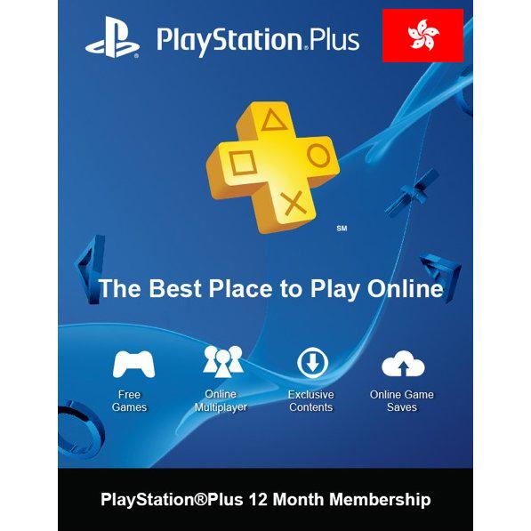 PSN Plus HK 12 month