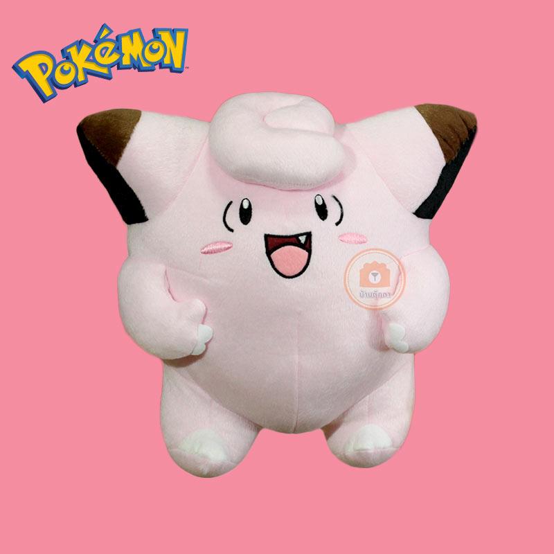 ตุ๊กตาปิ๊ปปี้ Pokemon (10 นิ้ว)