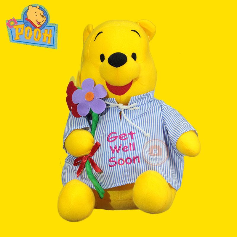 ตุ๊กตาหมีพูห์ ซีรี่ย์ถือดอกไม้ 12นิ้ว ลิขสิทธิ์แท้