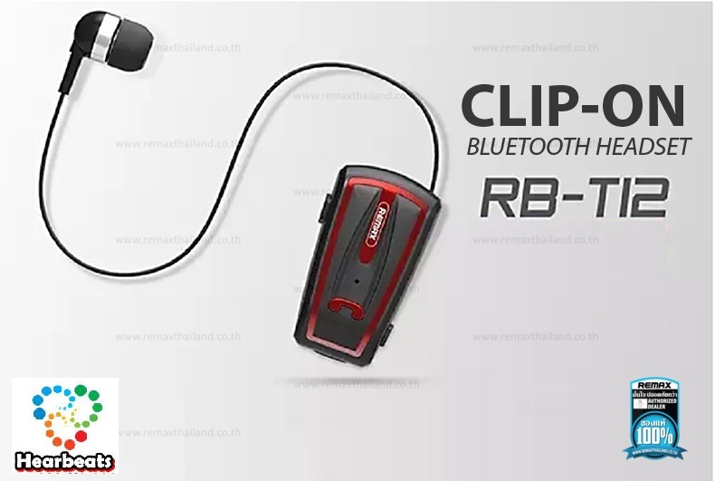 หูฟัง Remax Headset RB-T12 ( Bluetooth )