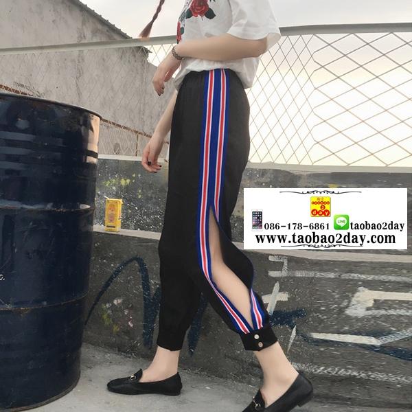 กางเกงวอล์มขายาวกางเกงฮาเร็มสีดำผ่าด้านข้างติดกระดุมที่ข้อเท้าเก๋ๆค่ะ