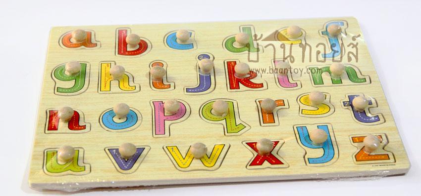 ของเล่นไม้กระดานจับคู่เงา จิ๊กซอว์เสริมพัฒนาการ a - z ตัวพิมพ์เล็ก แบบหมุดดึง สำหรับสอนน้องจับคู่เงา สอน a - z ตัวพิมพ์เล็ก สำหรับเด็กวัยเริ่มต้นพัฒนาการ
