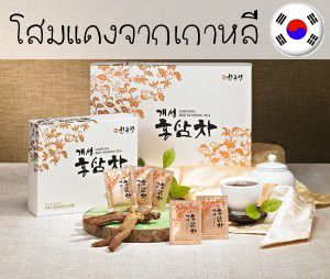 http://kkokorea.lnwshop.com/category/172/pre-order-korean-ginseng/