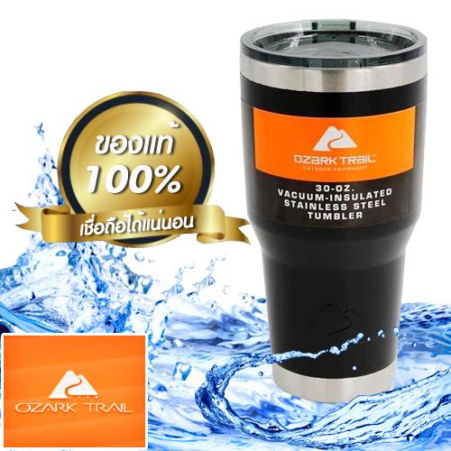 ozarktrail แก้วเก็บความเย็น ของแท้ 100% จากอเมริกา ขนาด 30 Oz. สีดำ