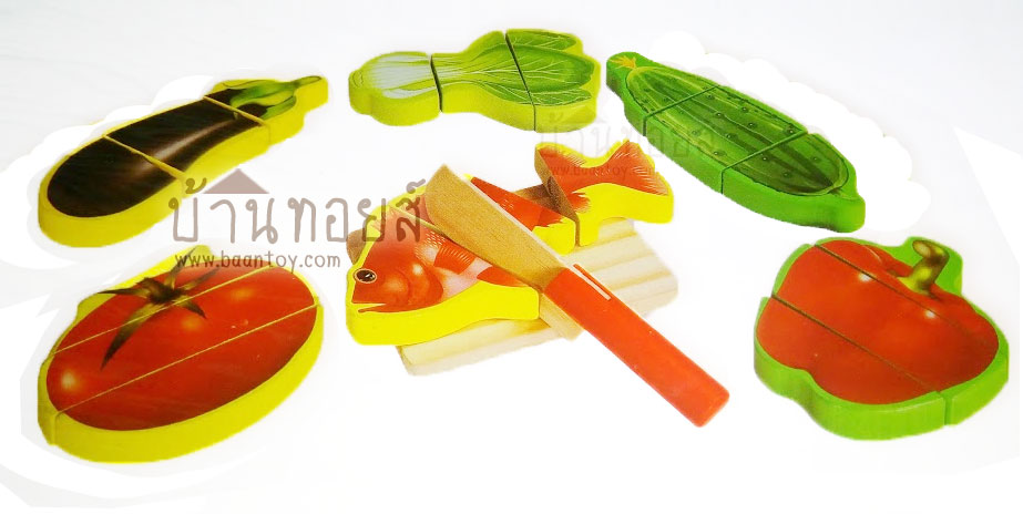 จิ๊กซอว์ บล็อคไม้ของเล่น หั่นผัก ชุดหั่นผักและปลา สำหรับน้องๆ เล่นบทบาทสมมุติ