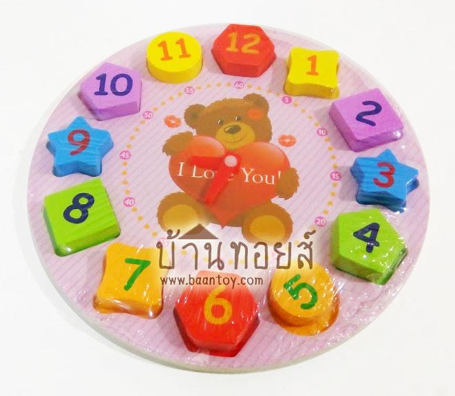 นาฬิกาบล็อกไม้เสริมทักษะ จิ๊กซอว์ไม้จับคู่เงาตัวเลข ของเล่นไม้เสริมทักษะบล็อกไม้