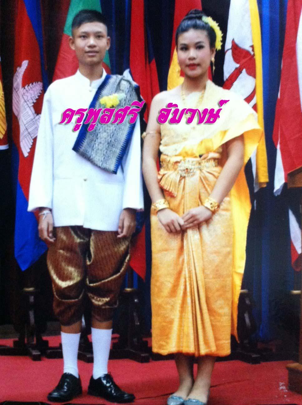 ชุดไทย ชาย-หญิง