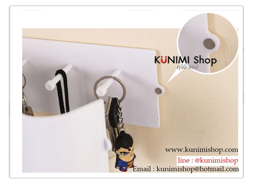 ที่เก็บกุญแจ หรือพวงกุญแจต่างๆ วัสดุเป็นพลาสติก ยึิดติดแบบกาว 2 หน้า มี 3 สี ขาว ครีม น้ำตาล ขนาด ยาว 17 x สูง 7.5 x หนา 6 ซม.
