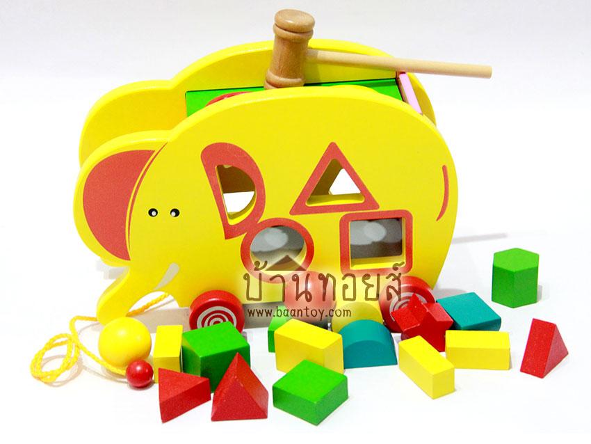 ของเล่นไม้ ช้างน้อยหยอดบล็อค 3 in 1