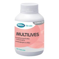 Multilives (30 capsules) วิตามินรวมสูตรสำหรับผู้หญิงวัย 35 ปีขึ้นไป