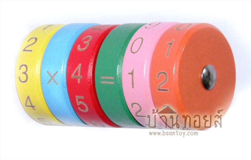 บล็อคไม้หมุนคิดเลข ของเล่นไม้หมุนคิดเลข เสริมทักษะคณิตศาสตร์ ฝึกสมาธิ