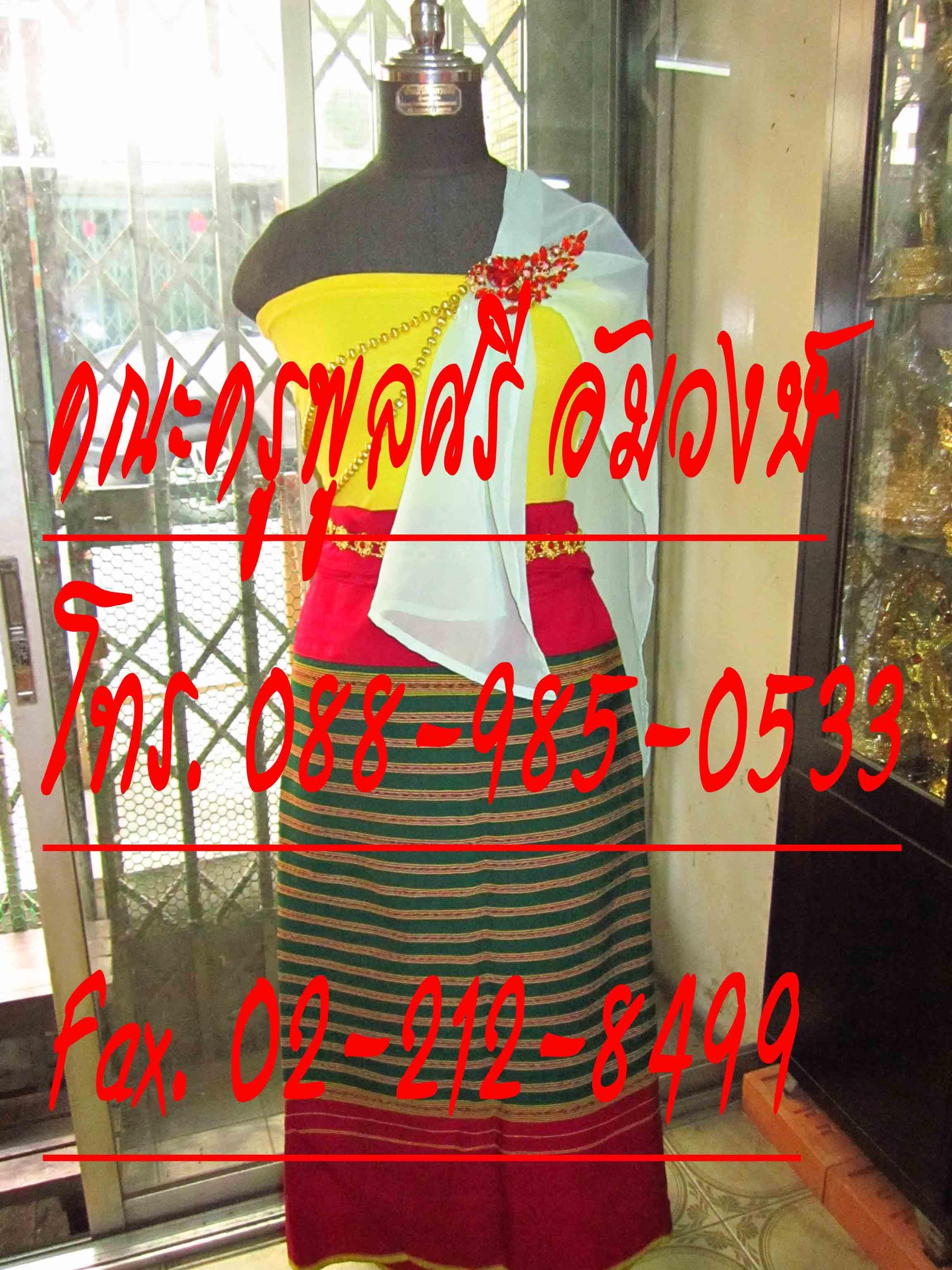 ชุดพม่า หญิง 13