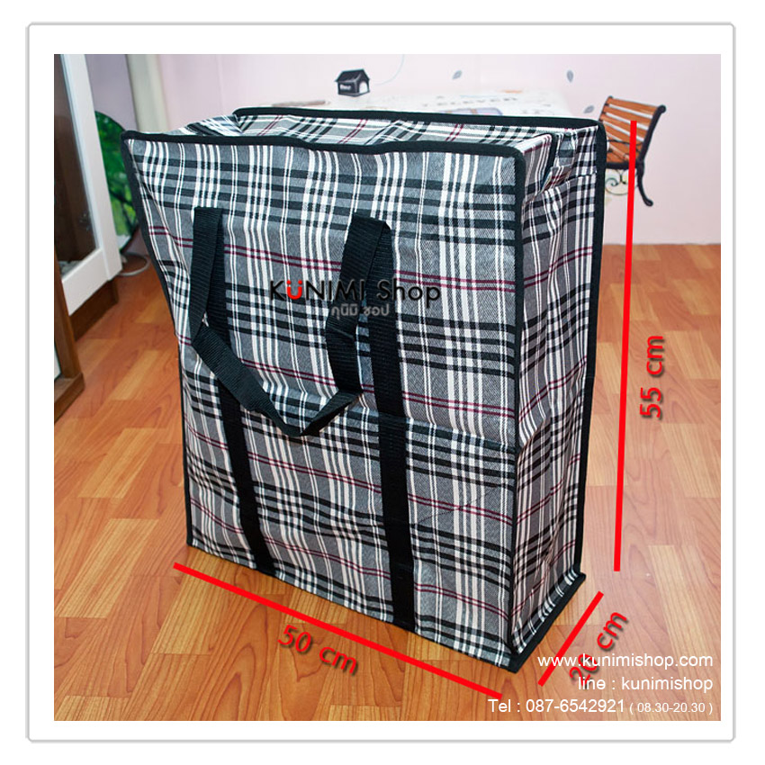 กระเป๋าจัดเก็บเสื้อผ้า ใส่ผ้าห่ม ผ้าเช็ดตัว ของใช้ต่างๆ เพื่อป้องกันฝุ่น กันแมลง จัดของให้เป็นระเบียบ หรือจะใช้ใส่ของ สำหรับขนย้าย หรือ เดินทางไปที่ต่างๆ ใส่ของได้จุใจ ด้านบนมีซิบ เปิด - ปิด พร้อมหูหิ้ว สองข้าง วัสดุเนื้อผ้าทอ ผ้าฟอร์ด เคลือบกันน้ำ เนื้อผ้าหนา เหนียว แข็งแรง รับน้ำหนักได้เยอะ ขนาด : 50 x20 x55 ซม.