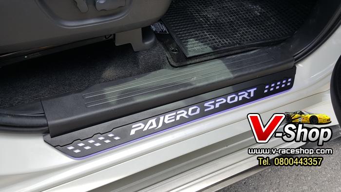 2050 สครัฟเพลทแบบมีไฟ New Pajero sport