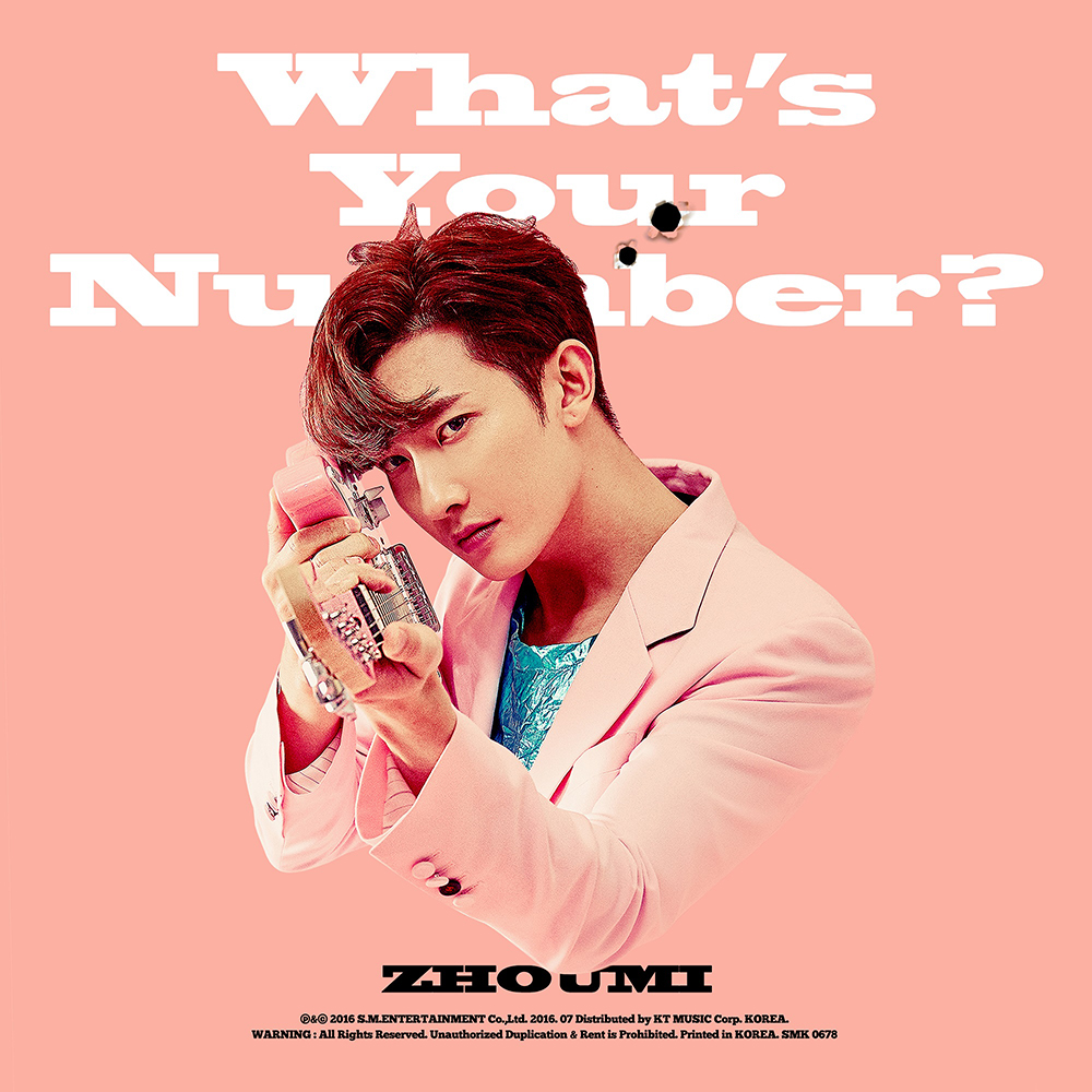 [Pre] Zhoumi : 2nd Mini Album - What's Your Number? +Poster
