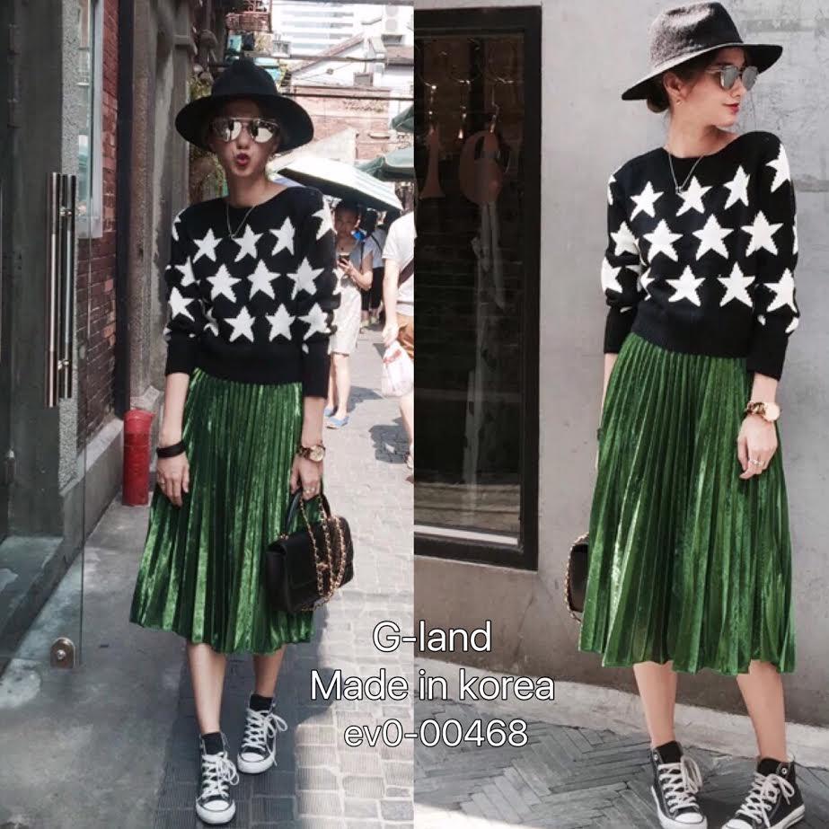 Stylenanda Pleat Metallic Skirt กระโปรงยาวคลุมเข่า เอวยางยืดอัดพลีทรอบตัวกระโปรงค่ะ งานสวยเก๋สไตล์เกาหลี ใส่ทำงาน ใส่เที่ยวได้หมดเลยค่ะ