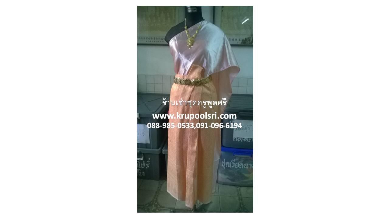 ชุดไทยหญิง - 48