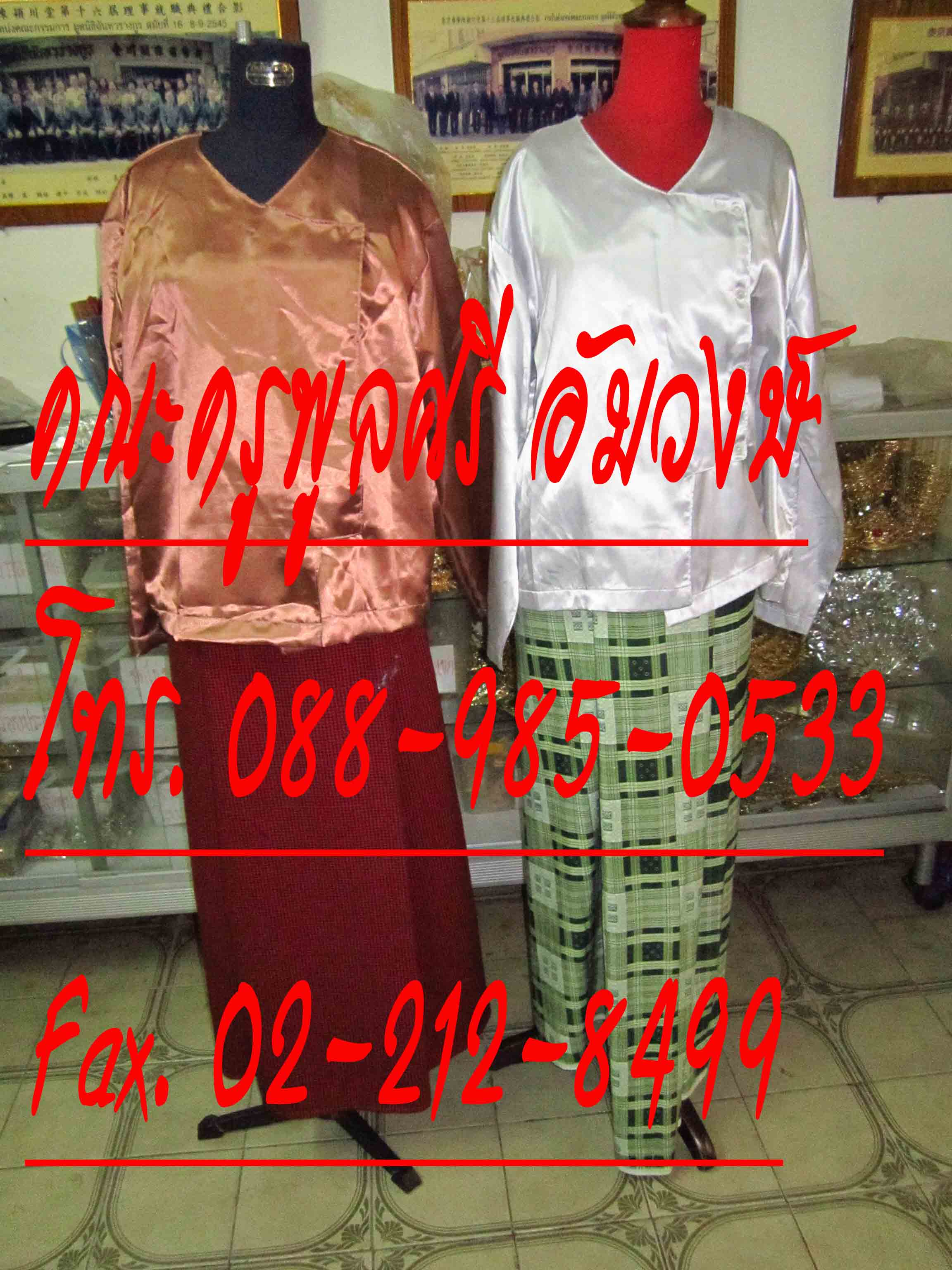 ชุดพม่า ชาย 03