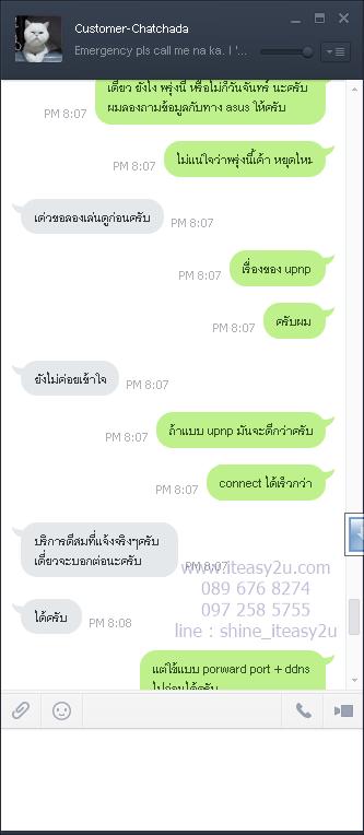 ITeasy2u Customer Reviews คุณชัชชา