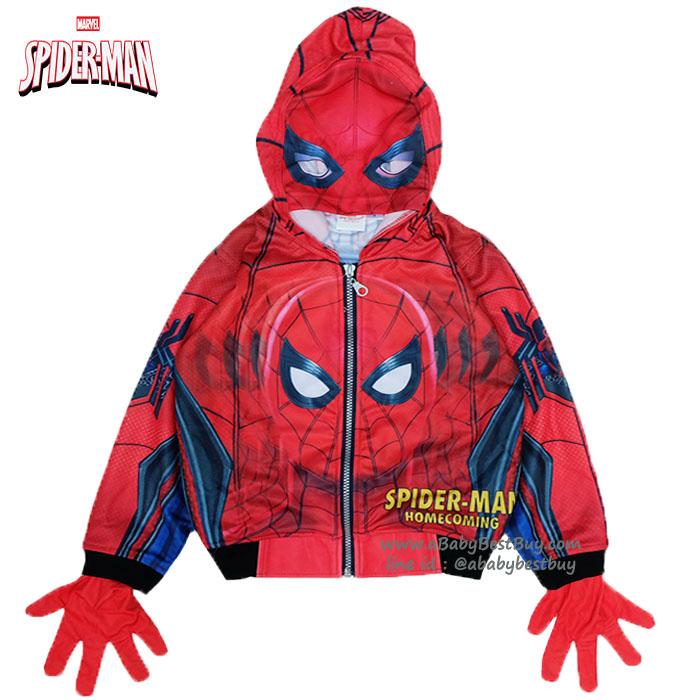 ( Size S-M-L ) เสื้อแจ็คเก็ต Spiderman เสื้อกันหนาว เด็กผู้ชาย สีแดง รูดซิป มีหมวก(ฮู้ด) ถุงมือ ใส่คลุมกันหนาว กันแดด สุดเท่ห์ ใส่สบาย ลิขสิทธิ์แท้ (ไซส์ S-M-L-XL )