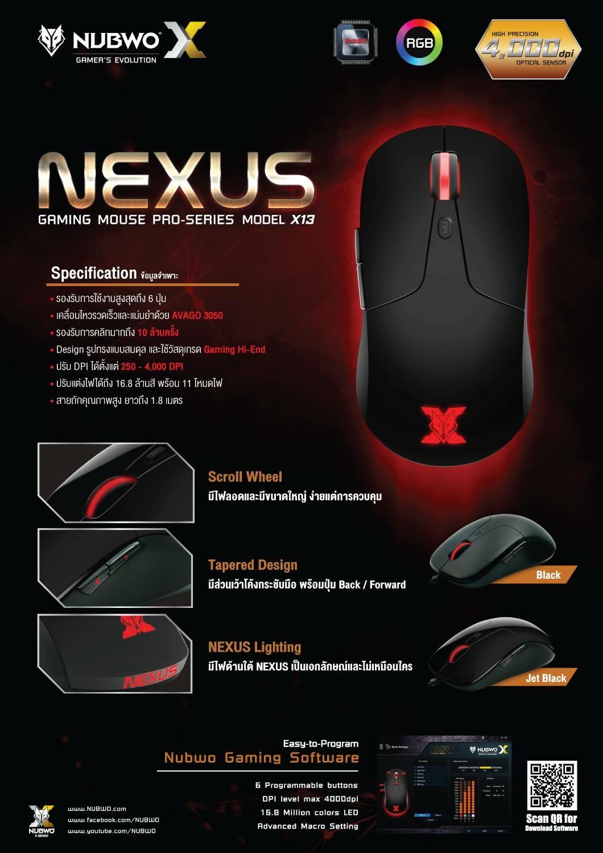 Nubwo X13 Nexus Macro Mouse