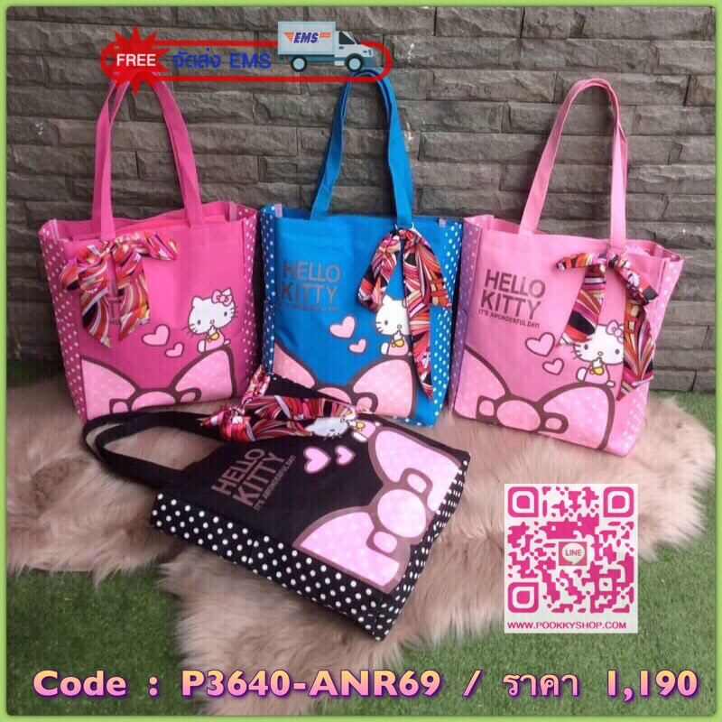 ad2a884dd พร้อมส่ง Hello Kitty Tote Bag ( สินค้านำเข้า ของแท้ จากโรงงาน OEM ...