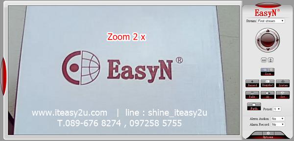 ip camera 186V Zoom2x