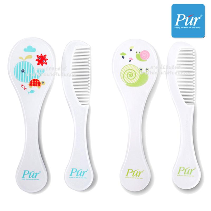 ชุดแปรงหวีผม Pur Brush & Comb