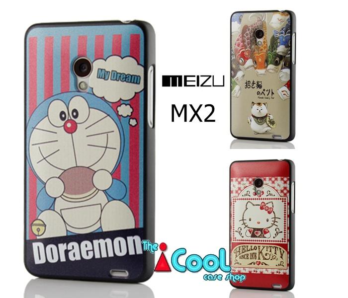 Meizu MX2 - Hero Hard case [Pre-Order]