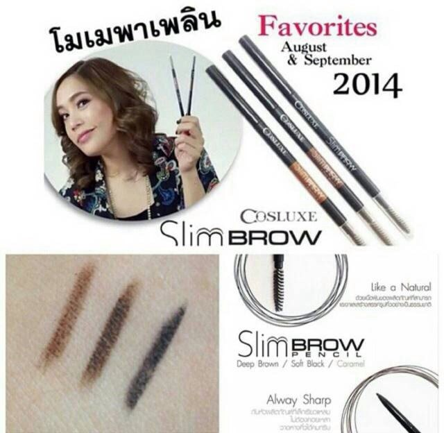 COSLUXE SLIMBROW PENCIL EYEBROW # Deep Brown