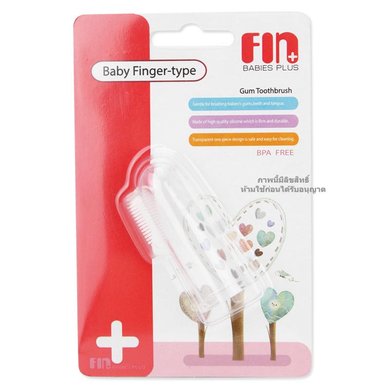 แปรงซิลิโคนนวดเหงือก Farlin Baby Finger-type