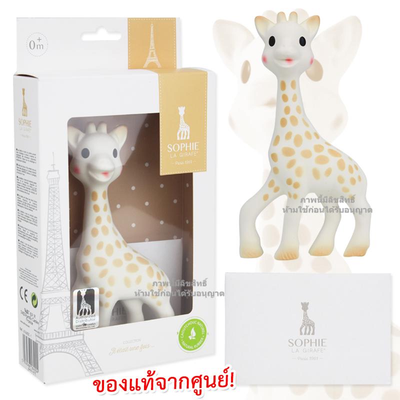 [ของแท้ศูนย์] ยางกัด ยีราฟโซฟี Vulli [Vulli Sophie the Giraffe Teether ]