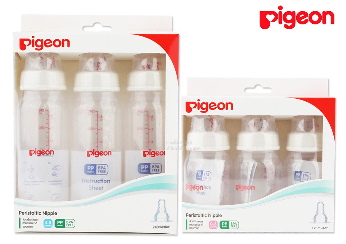 [แพค 3 ขวด][4oz และ 8oz] Pigeon ขวดนม RPP พร้อมจุกเสมือนนมมารดา รุ่นมินิ