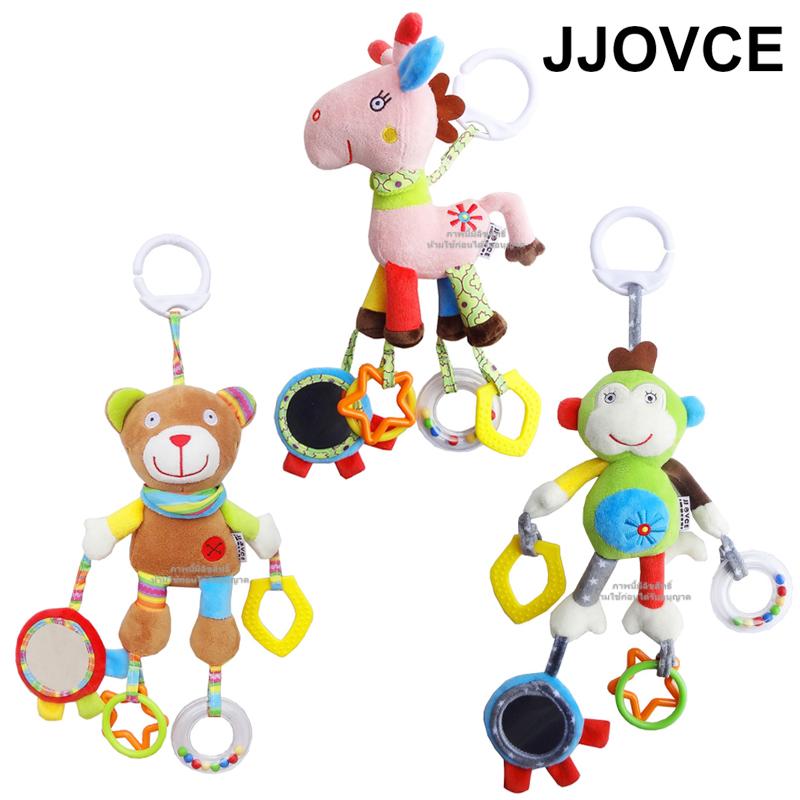 โมบายตัวสัตว์พร้อมของเล่น JJOVCE