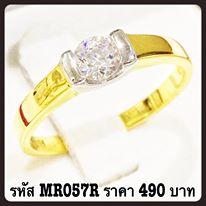 แหวนเพชร CZ รหัส MR057R size 48