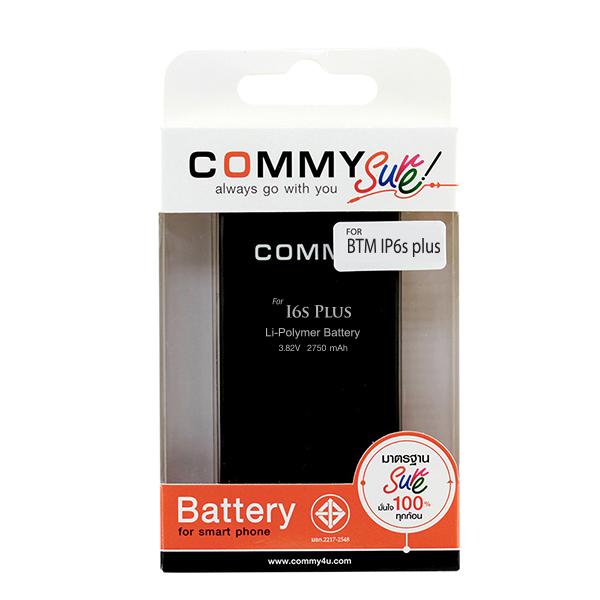 แบต Commy iPhone 6s Plus
