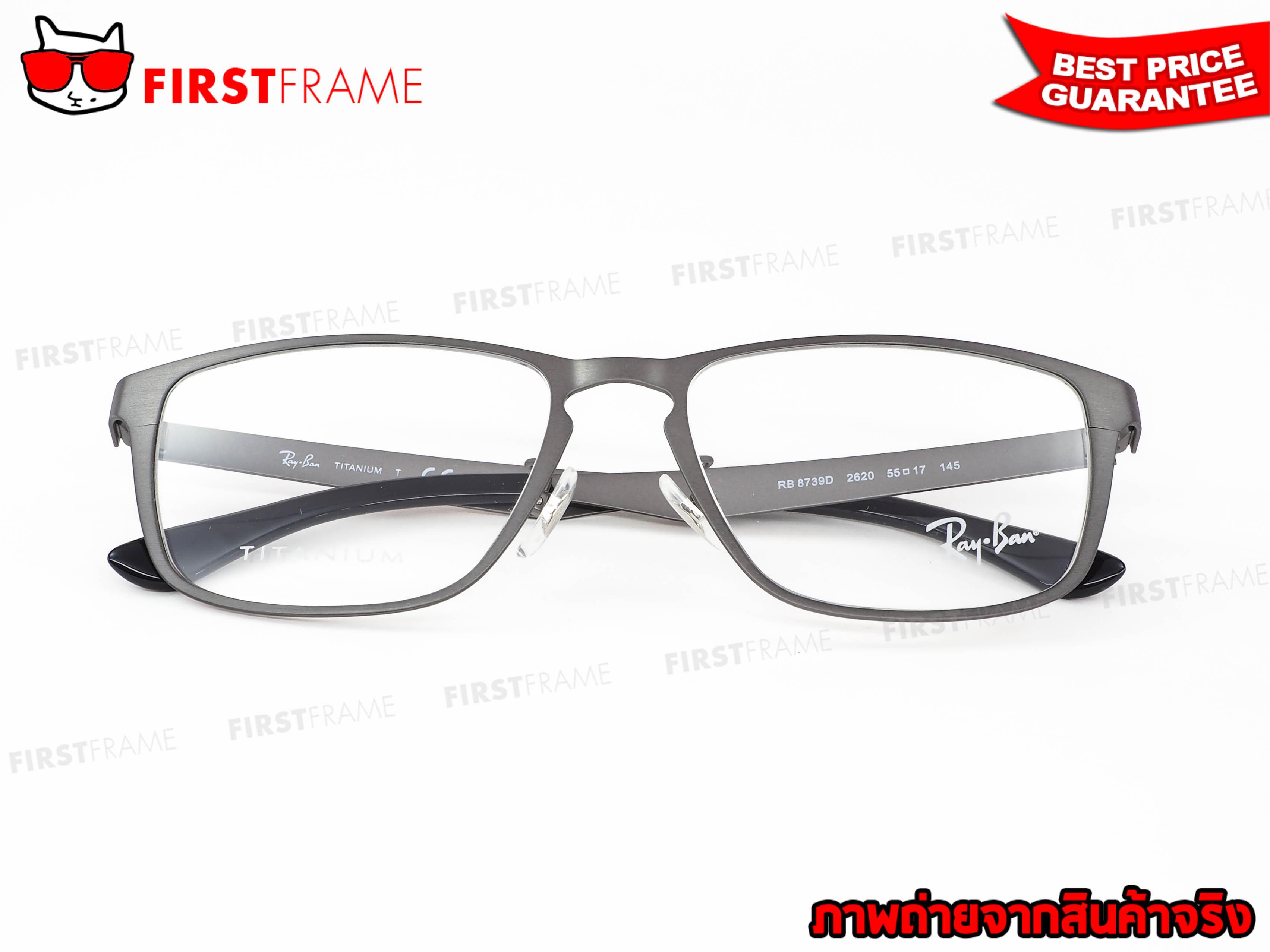 กรอบแว่นสายตา RayBan RX8739D 2620 5