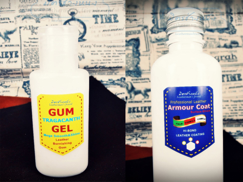 GUM TRACACANTH GEL + น้ำยาเคลือบหนัง มิตรช่างหนัง Armour Coat ซื้อพร้อมกัน ลด 15.-