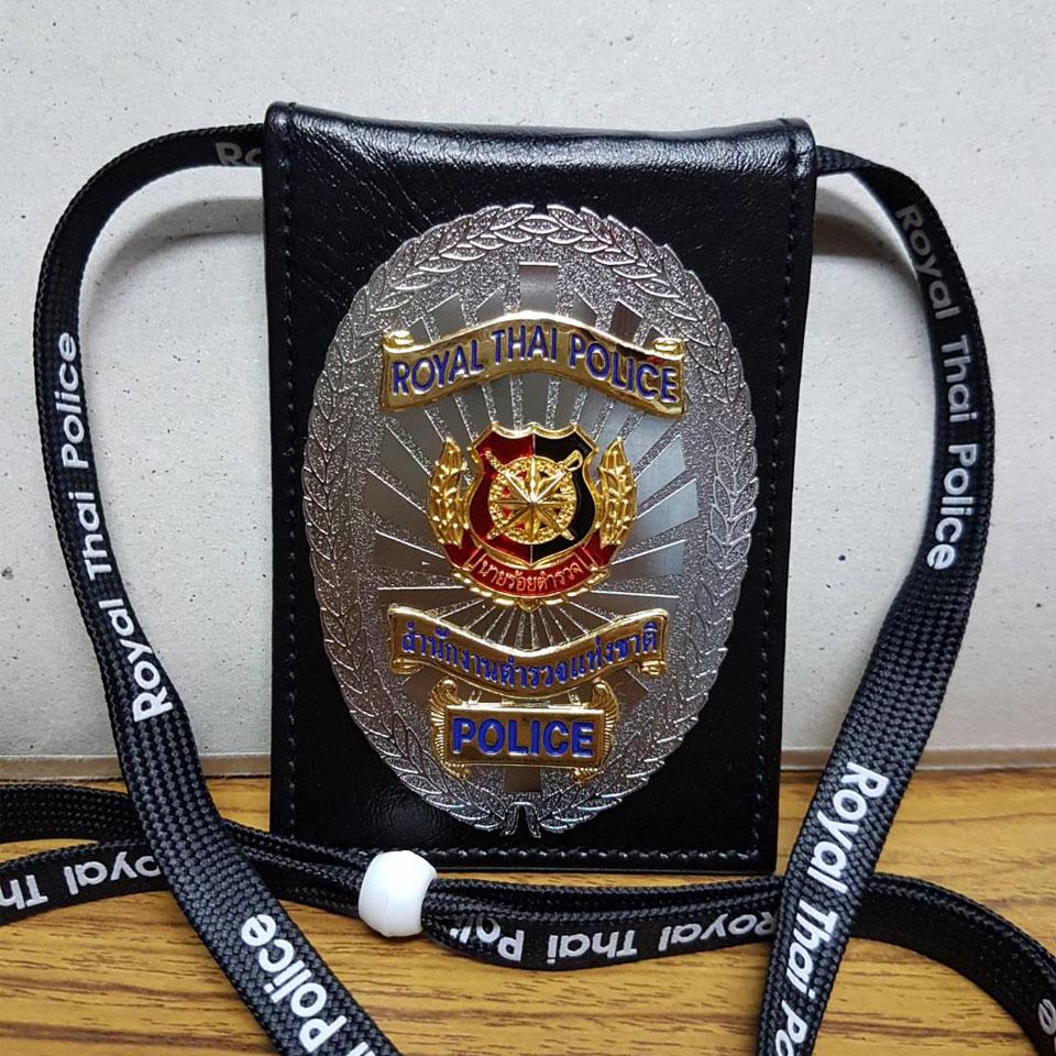 กป.บัตร Royal Thai Police - เงิน
