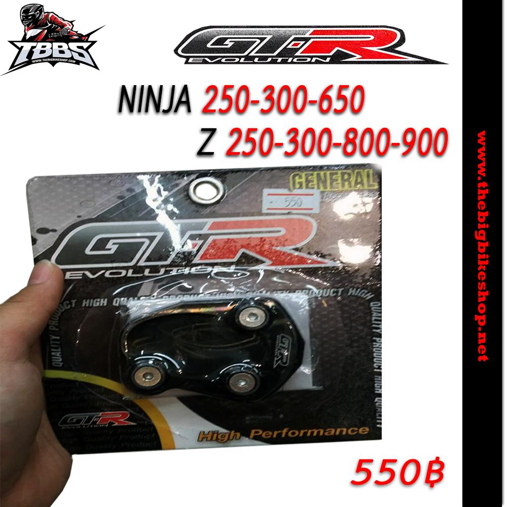 ตีนเป็ด NINJA-250-300-650 & Z-250-300-800-900 #สีดำ (GTR)