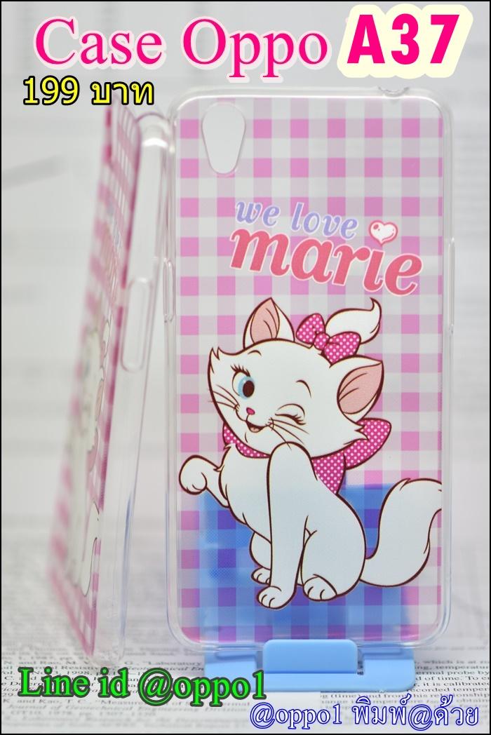 Case oppo A37 แมวมารี