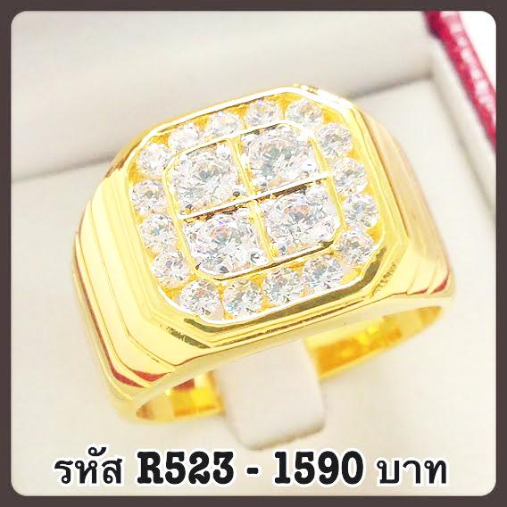 แหวนเพชร CZ รหัส R523 size 59